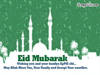 Eid ul Fitr Mubarak  Image - 5