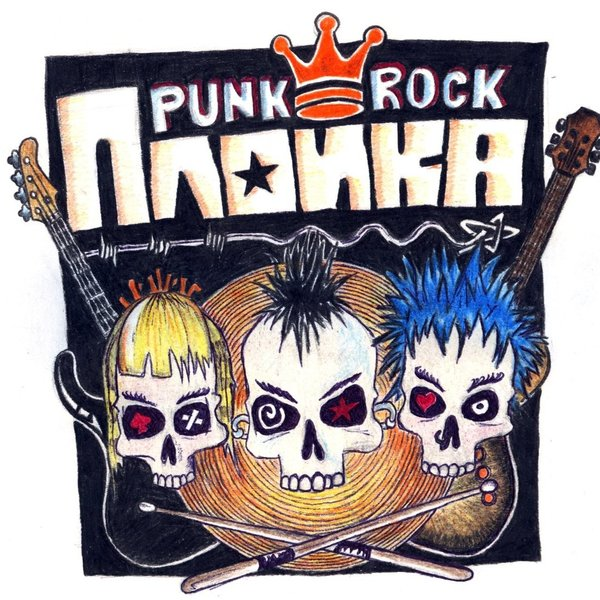 influence of punk rock in society House of the rising punk - a directory of punk rock sites on the internet filed by: bands, labels, zines, stores, shows, and misc nothingnessorg - a site featuring resources on anarchism popshot - an online 'zine dedicated to punk rock, politics, and culture.